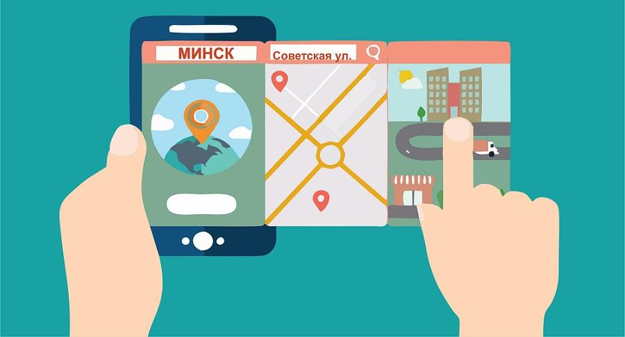 Контроль сотрудников через GPS